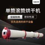 江苏泰州烘干机-恒美百特时产2吨烘干机价格