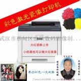 武汉激光高温墓碑瓷像制作设备陶瓷打印进