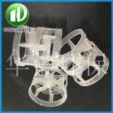 25*25*0.5塑料鲍尔环PP鲍尔环聚乙烯鲍尔环