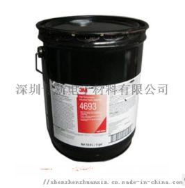 3M4693胶水透明塑料胶深圳专新电子材料有限公司