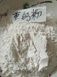 榆林重质碳酸钙 永顺400目重钙粉多少钱
