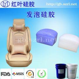 沙发垫填充硅胶 环保液体发泡胶