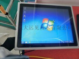 北京15寸工业平板电脑,安全柜嵌入式平板电脑