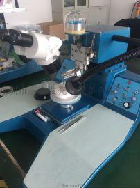 SH3800超声波楔焊机,90度深腔楔焊机