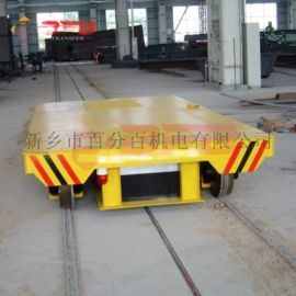 搬运塑胶模具100吨电动轨道车 轨道平车值得信赖
