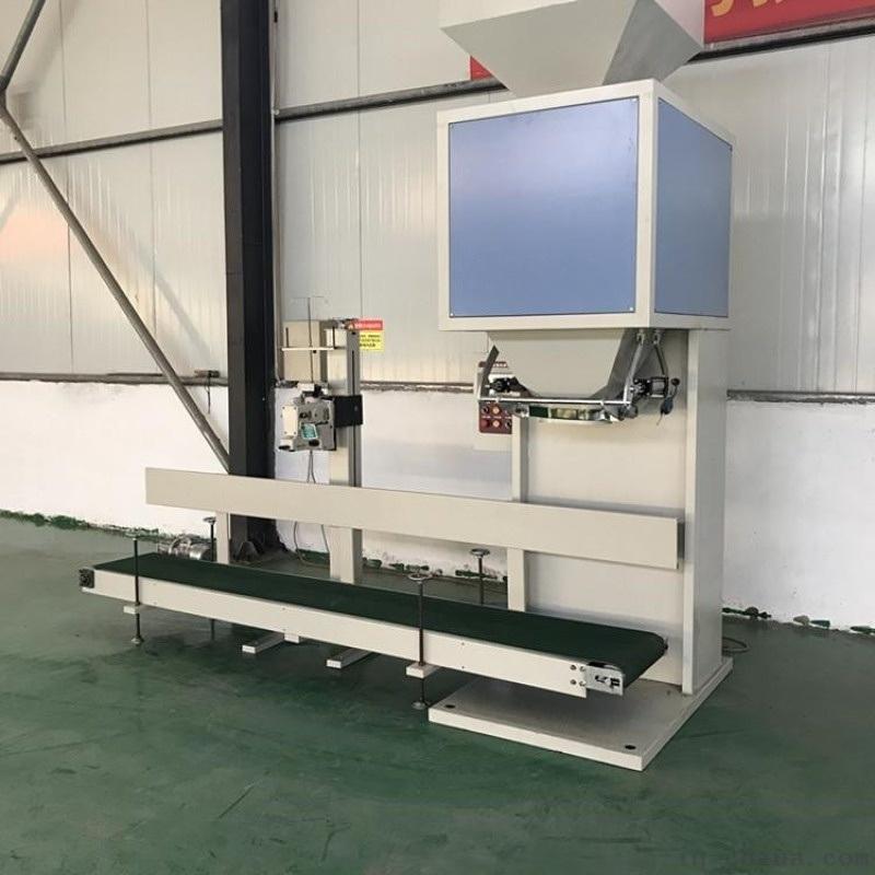 自动缝包机 BB复合肥计量秤