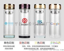 双层水晶底耐高温高硼硅玻璃水杯 礼品定制保温杯