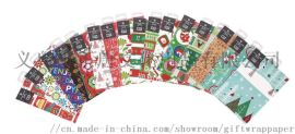 礼品包装纸中国供应商
