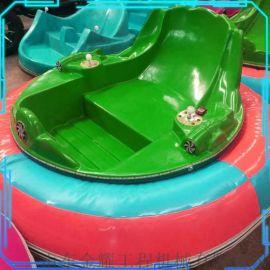 碰碰车 炫彩飞碟碰碰车 可以激光对战的电动碰碰车