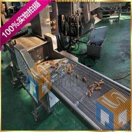 全自动软麻花油炸机生产线 厂家定制芝麻麻花油炸机器