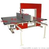 广州蜂窝纸板直切机的安装步骤