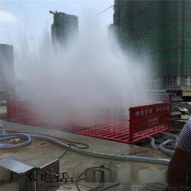 厂家定做各种型号工程洗车机、5.4米宽洗轮机价位