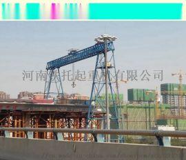 河南洛阳门式起重机销售厂家可靠有保障