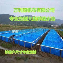 工厂直销水产养殖鱼池帆布 养鱼虾水池帆布定做