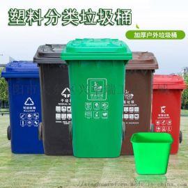 丹东环卫塑料垃圾桶厂家,多种尺寸-沈阳兴隆瑞