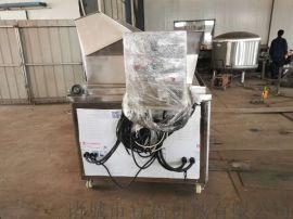 江苏小型不锈钢猪皮专用温皮锅 猪皮油炸机厂家