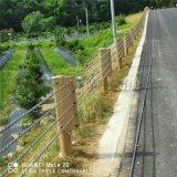 绳索护栏厂家_景区绳索护栏_木纹色绳索护栏