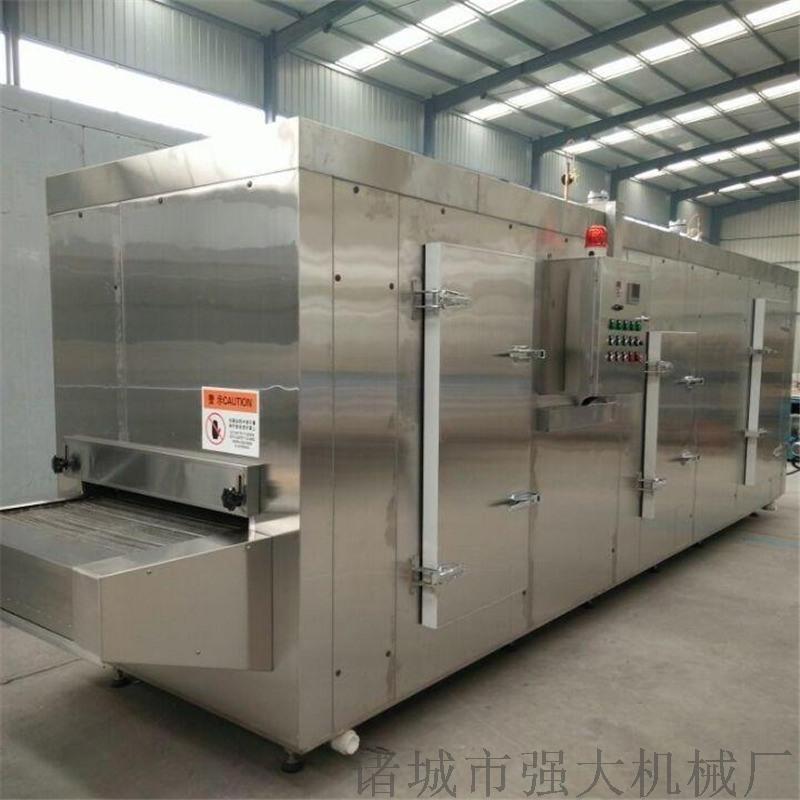 扁豆隧道式速凍機 果蔬速凍保鮮設備