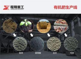 江永-粉状有机肥设备价格-厂家直销