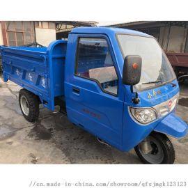 **自卸工程柴油三轮车/ 农用机动运输三轮车