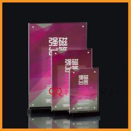 竖款T型黑底强磁亚克力台签台卡 10.5×14.8cm水晶相框标价牌