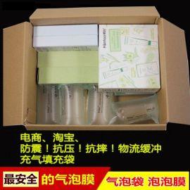 供应充气袋填充袋MINIAIR缓冲气垫机气泡袋机充气卷膜耗材