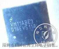DS16EV5110ASQ 視頻均衡器 HDMI延長線晶片 原廠原裝正品