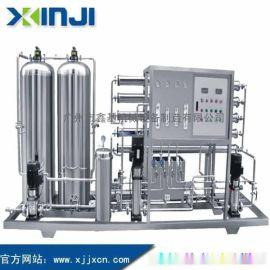 RO-1000L反渗透水处理,净水设备,净水器