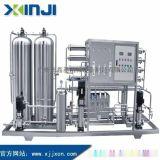 RO-1000L反滲透水處理,淨水設備,淨水器