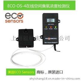 美国OS-4臭氧检测仪