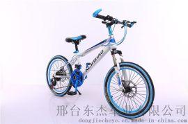 厂家直销 儿童山地自行车20寸男女学生车21速禧玛诺变速双碟刹