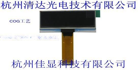 2.23寸OLED液晶屏 128*32点阵
