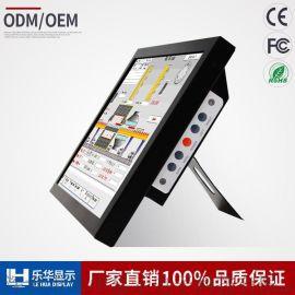 乐华17寸塑料壳折叠式显示器, 高清液晶塑料壳显示器, 商业监控器