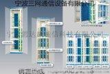 GPX167G-VIIIB 型光纤总配线柜(MODF架)