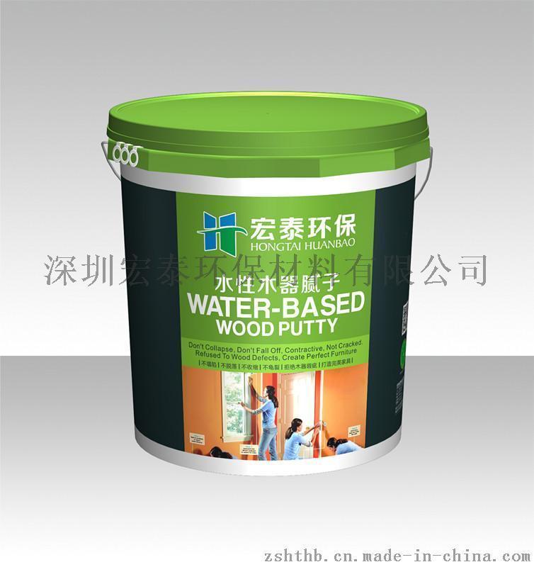 水性修補膩子|水性補土|補蟲眼|節疤|介面|裂縫|木材修補膩子|傢俱膩子供應商|宏泰水性膩子