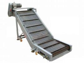 机床排屑机生产厂家 链板式排屑机批发
