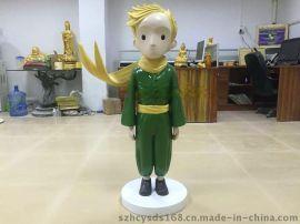 玻璃钢小王子模型工艺品 / 深圳法国卡通雕塑厂家装饰玻璃钢