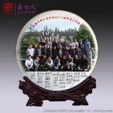 定製旅遊文化紀念盤 旅遊聚會陶瓷紀念盤禮品