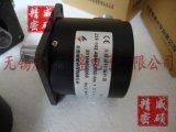 長春禹衡光學編碼器一光編碼器ZXF-102.4BM-C05D-6m