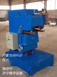 腾宇机械||GD-20钢板平板直板坡口机||滚剪倒角机