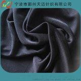 人造丝双面布人造丝棉毛布