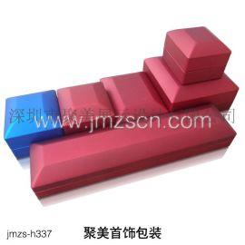 橡胶漆带灯首饰盒 高档礼品盒 聚美包装专业设计定制
