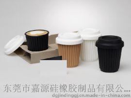 东莞厂家定做硅胶咖啡杯套 防摔隔热