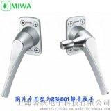 日本美和MIWA RSH001型滾軸壓緊型靜音門專用鎖