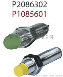 台湾友正ANC霍尔线性接近开关P2086502非埋入式