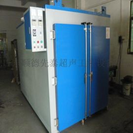 电热鼓风干燥箱,工业用箱式干燥炉,电烤箱生产厂家