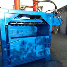 废旧包装膜回收压缩立式双缸液压打包机