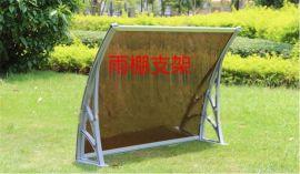 无声雨棚PC板厂家,户外  遮阳蓬,广东耐力板厂家
