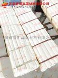 电蓄热锅炉油改气隔热用硅酸铝纤维组块 陶瓷纤维模块