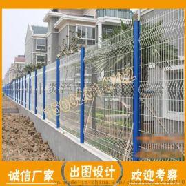 广州护栏网有厂家/韶关铁路隔离网/院墙防爬围栏网